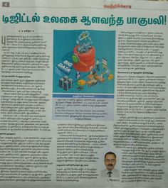 Amitysoft Technologies CEO Dr.Jayakumar's News Article published by #The_Hindu_Tamil on 13/3/2018.