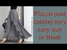 Plazzo Pants, Baby Frocks Designs, Frock Design, Type Of Pants, Easy Sewing Projects, Dress Sewing Patterns, Fashion Dresses, Ballet Skirt, Skirts