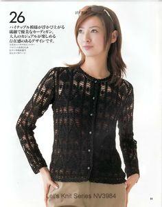 黑色菠萝长袖开衫 - 紫苏 - 紫苏的博客