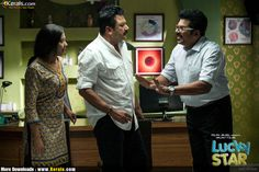 Watch Lucky Star 2013 Malayalam Full Movie Online