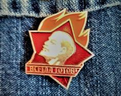 Значок Ленин, значок пионера, значок СССР, Винтаж значок, Ленин, 1970-ых. Коммунизм, значок коллекции.