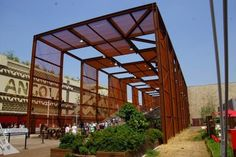 Brazilian Pavilion (Expo 2015)
