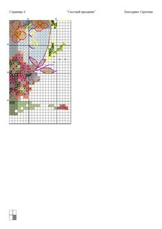Cross Stitch Love, Cross Stitch Animals, Cross Stitch Flowers, Cross Stitch Charts, Cross Stitch Patterns, Le Clan, Christmas Embroidery Patterns, Easter Cross, Christmas Cross