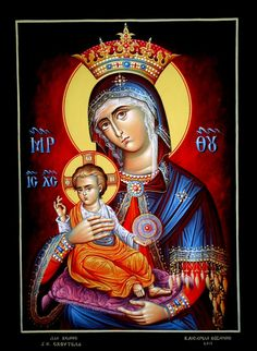 Religious Images, Religious Icons, Religious Art, Images Of Mary, Inspirational Bible Quotes, Medieval Manuscript, Orthodox Icons, Mother Mary, Madonna