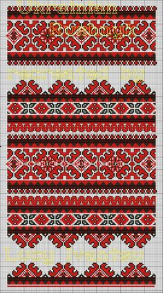 Border Embroidery Designs, Cross Stitch Embroidery, Embroidery Patterns, Cross Stitch Patterns, Hungarian Embroidery, Native American Beadwork, Tapestry Crochet, Cross Stitch Flowers, Stitch Design