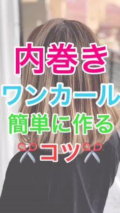 Sunglasses Women, Hairstyles, News, Haircuts, Hairdos, Hair Looks, Hair Styles, Style Hair, Updos