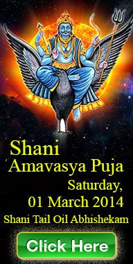 The date for the year 2014 for Shani Amavasya is on 01 March Saturday.Order here for Shani Amavasya puja. Madhya Pradesh, March 2014, Astrology, Lord, Range, India, Cookers, Rajasthan India, Stove