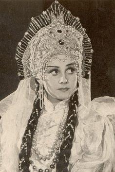"Margarita Kupriyanova, a Russian actress, as a Princess in ""The Little Humpbacked Horse"" Play by P. P. Ershov. 1950s. #Russian_costume #old_photographs #kokoshnik"