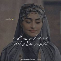 Rumi Love Quotes, Love Hurts Quotes, Muslim Love Quotes, Love Picture Quotes, Sweet Love Quotes, Love Husband Quotes, Love Quotes For Her, Islamic Love Quotes, Girly Quotes