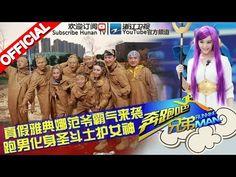 《奔跑吧兄弟2》第1期完整版 RunningManS2 20150417 【浙江卫视官方超清1080P】 - YouTube