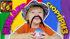 Открываем киндеры. Киндер Макси. Новая коллекция Kinder surprise Maxi сн...