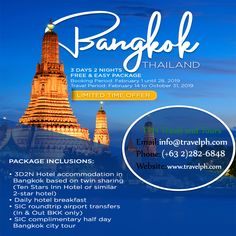 BANGKOK FREE & EASY (Land Arrangement Only) Minimum of 2 persons to travel  For more inquiries please call: Landline: (+63 2)282-6848 Mobile: (+63) 918-238-9506 or Email us: info@travelph.com #Bangkok #Thailand #TravelPH #TravelWithNoWorries Bangkok Thailand, Tours, Easy, Free, Travel, Viajes, Destinations, Traveling, Trips