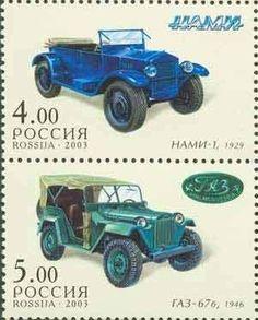 Vintage Cars (4th Series)