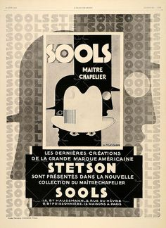 Sools by A.M. Cassandre, 1928