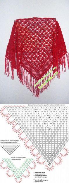 Красная шаль. | накидки и шали | Постила