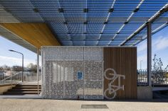 Moucharabieh New-School / Y.Architectes + Gautier+Conquet © Brice Robert