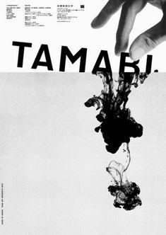 Tama Art University identity design from DAD 2014 branding Graphic Design Posters, Graphic Design Typography, Graphic Design Inspiration, Design Graphique, Art Graphique, Graphisches Design, Layout Design, Book Cover Design, Book Design