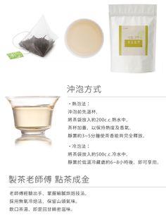 LEHO《嚐。原味》台灣頂級高山茶-梨山烏龍茶(20入立體茶包*2袋)(110693004) | TreeMall泰贈點