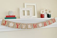 Joy To The World Banner Christmas Banner Rustic by ABannerAffair