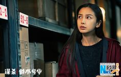 'Kill Time' to hit screens on Valentine's Day  http://www.chinaentertainmentnews.com/2015/11/kill-time-to-hit-screens-on-valentines.html