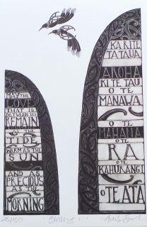 Blessing 1 New Zealand Art Print, limited edition of Maori Patterns, Maori Designs, New Zealand Art, Nz Art, Maori Art, Kiwiana, Kindergarten Art, Contemporary Artwork, Printmaking