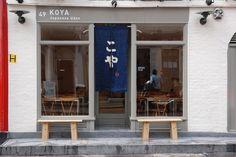 Koya Japanese Restaurant, SoHo