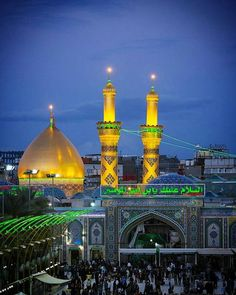 Image uploaded by no_name. Find images and videos about محرّم, شيعة and Abbas on We Heart It - the app to get lost in what you love. Roza Imam Hussain, Imam Hussain Karbala, Ya Hussain Wallpaper, Imam Hussain Wallpapers, Medina Saudi Arabia, Karbala Pictures, Karbala Photography, Beautiful Mosques, Muharram