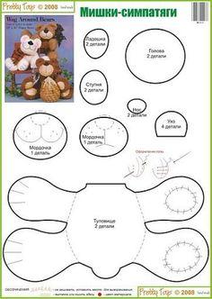 Patrones para hacer peluches (todo tipo de animales:tigres vacas, ranas ,monos, dragones) | Aprender manualidades es facilisimo.com