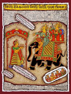 King is welcomed by queen after battle @ Phad Chitra : Soul of Rajasthan | #StoryLTD #Indian #art #Rajasthan I Available at Storyltd.com