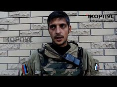 [eng subs] 17/10/14 Donetsk airport sitrep by Givi after another combat ...
