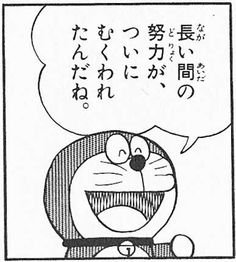 """""""13py2: ふたろぐばこ-二次元裏may@ふたば保管庫 """""""
