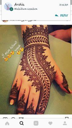 Henna Design Ideas – Henna Tattoos Mehendi Mehndi Design Ideas and Tips Mehandi Designs, Basic Mehndi Designs, Mehndi Designs Feet, Finger Henna Designs, Latest Bridal Mehndi Designs, Back Hand Mehndi Designs, Mehndi Designs For Beginners, Mehndi Designs For Girls, Mehndi Design Photos