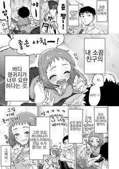 Peanuts Comics, Manga, Anime, Character, Drawings, Manga Anime, Anime Shows, Lettering, Squad