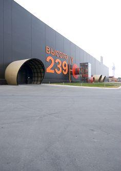 Chelyabinsk Height 239 | Encyclopedia of safety