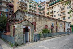 Church Ipapanti Thessaloniki, Wordpress, History, Travel, Historia, Viajes, Destinations, Traveling, Trips
