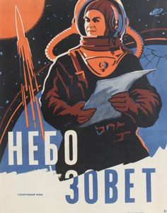 B. Vasilyev, 1959, 'Battle Beyond the Sun' by M. Karzhukov and A. Kozyr.