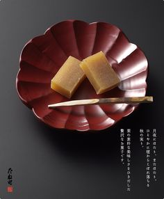 Japanese sweets: this tastes exactly like chestnuts. my favorite!