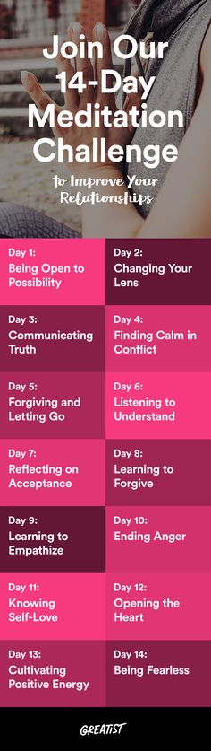 Breathe easier. #greatist http://greatist.com/live/mindfulness-exercises-to-improve-your-relationships