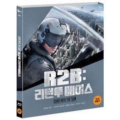 R2B: Return to Base Blu-ray Region A /Rain,Shin Sekyung,Yoo Junsang,Lee Jongsuk