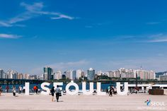 Yeouido: I Seoul U – Typical Miracle Seoul Korea Travel, South Korea Seoul, South Korea Photography, Seoul Photography, Places To Travel, Places To Visit, Korea Wallpaper, City Aesthetic, Aesthetic Korea