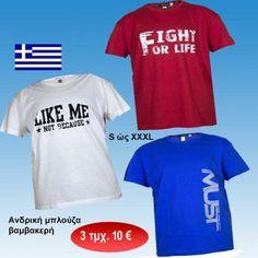 Πακέτο με 3 τμχ. Ανδρικές μπλούζες κοντομάνικες βαμβακερές με στάμπα  Ελληνικής ραφής Μεγέθη S- 421c7287355