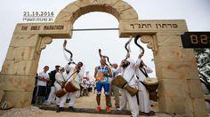Dia 21 de outubro, entre ruínas e mosaicos, o evento esportivo conta com quatro…
