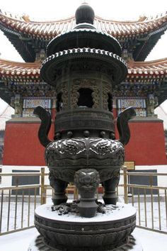 Picture of Lama Temple, Beijing: outside one of the temples