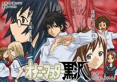 PANAINO!: Recommended Manga: Onani Master Kurosawa