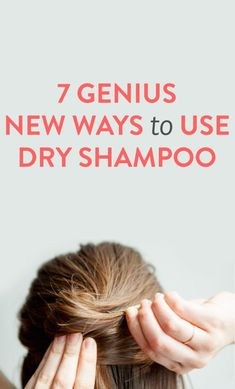 Life Hacks : 7 Cool Alternative Uses for Dry Shampoo 7 genius new ways to use dry shampoo Sharing is caring, don't forget to share ! Hair Loop, Using Dry Shampoo, Hair Hacks, Hair Tips, Hair Ideas, Health And Beauty Tips, Great Hair, About Hair, Locks