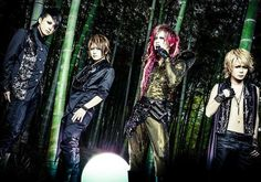 BORN ボ ー ン is a hard-rock band (Formerly known as RENNY Amy, then D & L) of Japan. BORN has 5 members: 猟 牙 / Ryoga (vocals), K (guitarist, main songwriter), Ray (guitar), KIFUMI (bass) and VOLUME (drummer).