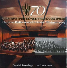 Zubin Mehta, 70th Anniversary, Orchestra, Search, Google, Searching, Band