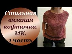 Tutorial Cesta Trapillo Crochet o Ganchillo XXL - YouTube