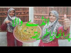 Mixi Mix - YouTube Pakistan News, Kitchen, Youtube, Food, News From Pakistan, Cooking, Meals, Kitchens, Yemek
