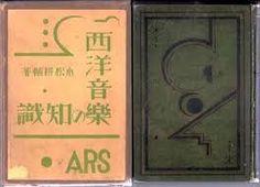 装丁 - Google 検索 Book And Magazine, Book Covers, Books, Japan, Image, Google, Design, Photography, Livros